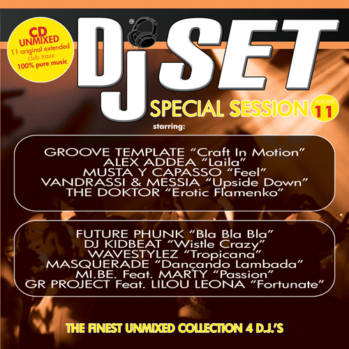 DJ SET SPECIAL SESSION Vol.11